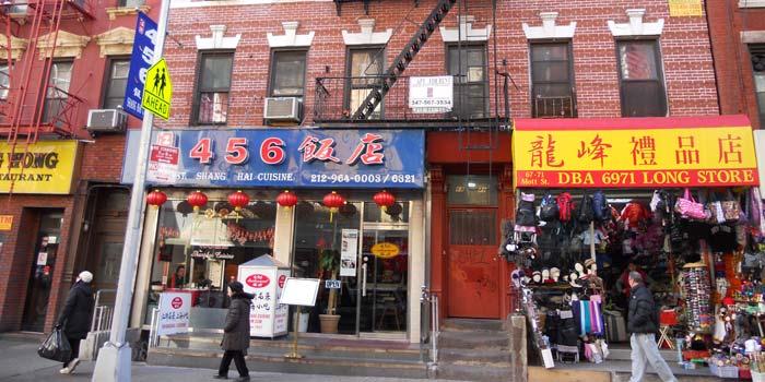 guida chinatown